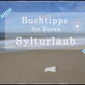 Buchtipps Sylt
